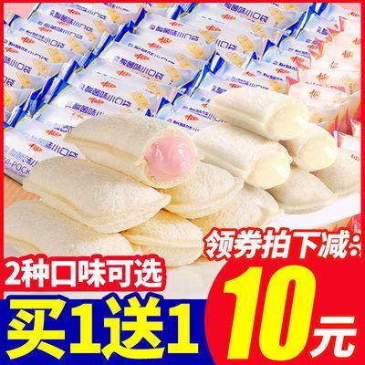 千丝乳酸菌小口袋面包白桃味吐司整箱早餐蛋糕小吃网红休闲零食品