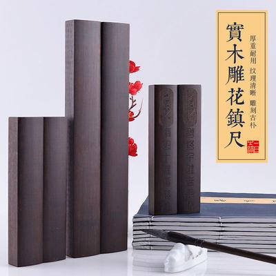 32477/黑梓木实木镇纸18-30厘米镇尺压宣纸毛边纸 书法用品多地包邮