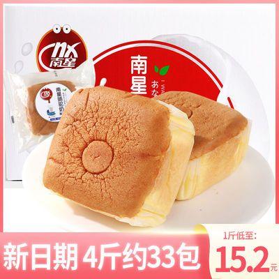 南星骆驼奶蛋糕吃货饱腹零食小吃吃的面包早餐软面包整箱零食批发