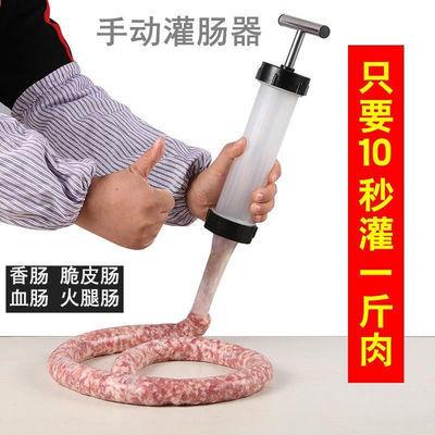 灌肠器家用做香肠工具自制灌香腊肠手动小型灌香肠机儿童香肠烤肠