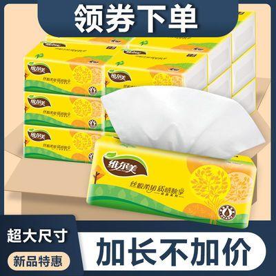 6包/24包大规格木浆加厚卫生纸斤抽纸批发家用餐巾纸妇婴面巾纸抽