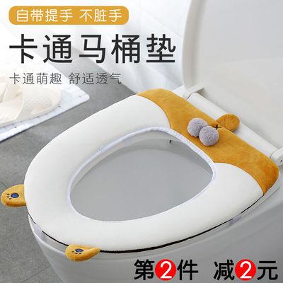 67046/马桶垫坐便套家用带提手垫圈通用座便器垫网红隔脏非防水马桶坐垫