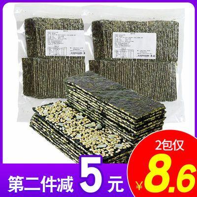 【2袋8.6】海苔夹心脆大片芝麻夹心即食紫菜海味儿童零食小吃批发