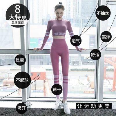 37210/新瑜伽服女款弹力紧身专业高端时尚速干衣服跑步健身房运动女套装
