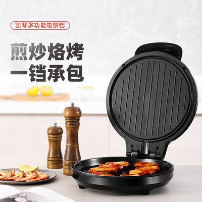 91801/凯琴/KCB电饼铛家用双面煎饼锅多功能大号不沾煎饼锅烙饼锅