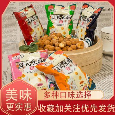 零食大礼包整箱批发网红零食便宜儿童休闲零食小吃日式豆酥下酒菜