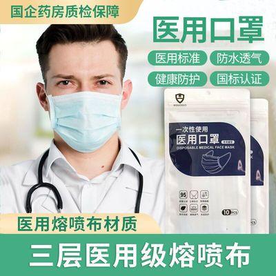 一次性口罩三层医用防飞沫防尘口罩防病毒女男学生50只100只批发