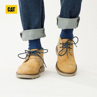 CAT/卡特秋冬新款男舒适出行黄色休闲靴舒适百搭轻便中帮皮鞋
