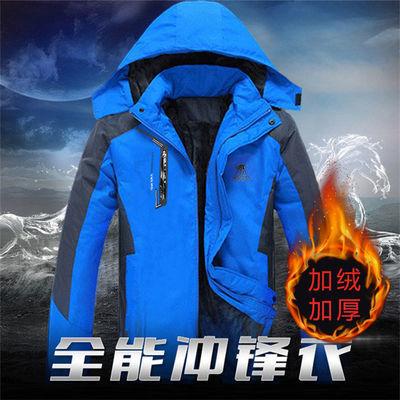 加绒加厚外套男女款夹克秋冬季大码休闲登山服防风防水保暖冲锋衣
