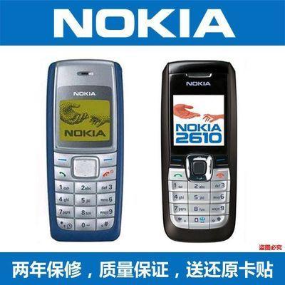 48840/诺基亚移动4G老人手机按键学生备用手机电信老年人手机便宜机