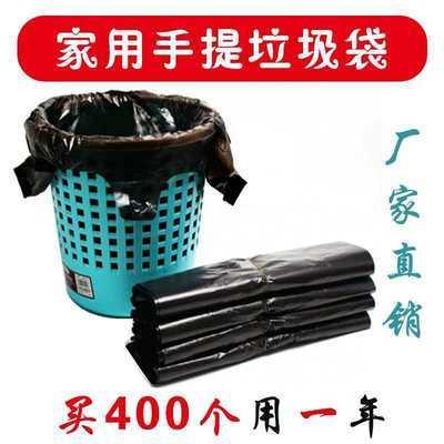 黑色垃圾袋家用加大加厚一次性物业酒店厨房手提式背心塑料袋批发