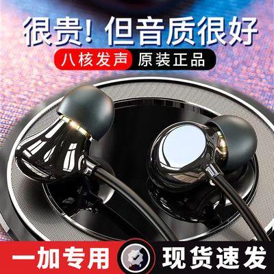 陶瓷耳机入耳式一加官方原装正品OnePlus8Pro/7T/6/5吃鸡游戏耳麦