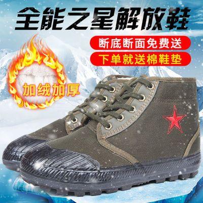 3531迷彩棉鞋解放鞋加绒加厚劳保鞋胶鞋男工地耐磨冬季保暖二棉鞋