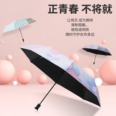 十月妈咪太阳伞黑胶防晒防紫外线女晴雨伞两用小巧便携遮阳伞
