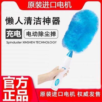 电动除尘除灰神器 鸡毛掸子家用360度全自动清洁扫灰扫尘去灰工具