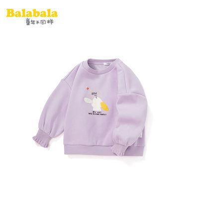 巴拉巴拉女童卫衣洋气加绒儿童秋冬2020新款保暖韩版28214200152
