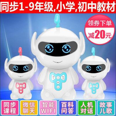 機器人智能對話兒童智能機器人早教機學習機故事機多功能兒童玩具