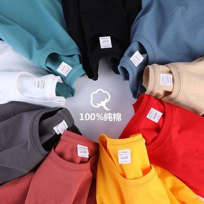【买一送一】100%纯棉纯色短袖t恤男士春秋打底衫潮流百搭ins上衣