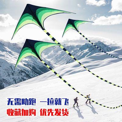 15010/潍坊风筝儿童成人十米大草原拼接风筝简单易飞初学者超大型可批发