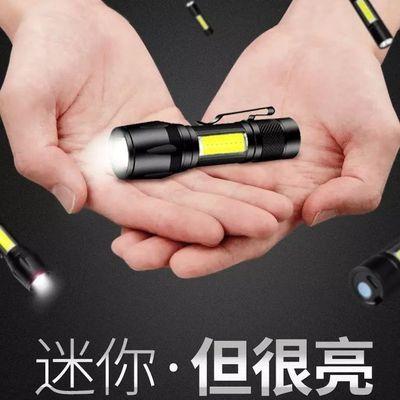 超亮小型便携式学生手手电筒强光可充电夜行电筒家用耐用迷你电筒