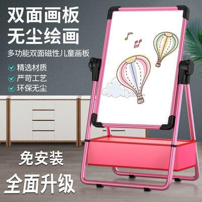 23623/儿童画板画架套装家用双面可升降折叠宝宝写字板小黑板支架式白板