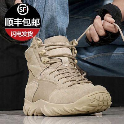 盾郎新款加绒作战靴中帮登山鞋男户外战术靴军工男鞋徒步鞋