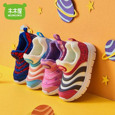 木木屋童鞋2021冬新款毛毛虫男童女童运动鞋儿童宝宝鞋子学步鞋