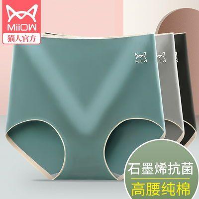 【4条】猫人内裤女纯棉大人高腰收腹大码女士性感三角裤学生抗菌