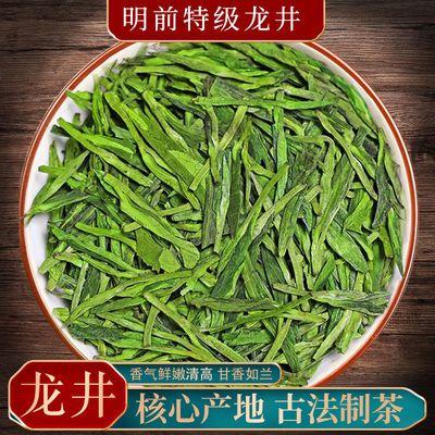 39590/2021新茶龙井正宗头采明前雨前嫩芽豆香浓香型春茶绿茶叶袋装500g