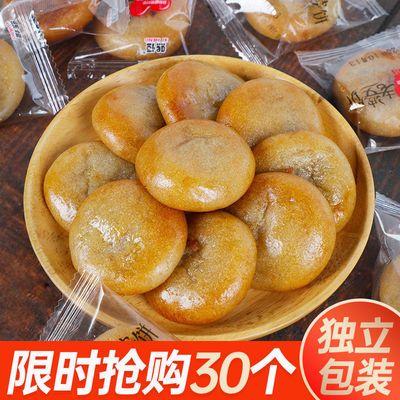 【多买多送】正宗软糯老婆饼传统糕点早餐零食独立包装整箱批发