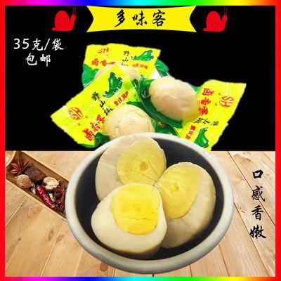 重庆风味卤香蛋野山椒去壳卤香蛋方便休闲食品零食泡面搭档小吃