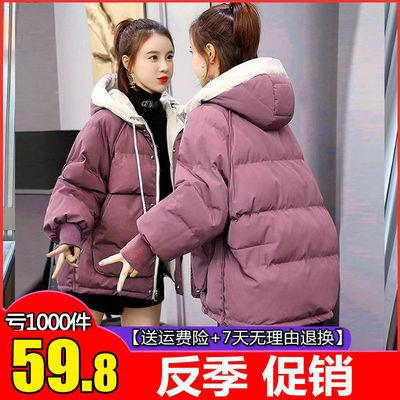 40508/洋气小棉袄女2021新款棉衣大码反季棉服矮个子外套女新款宽松学生