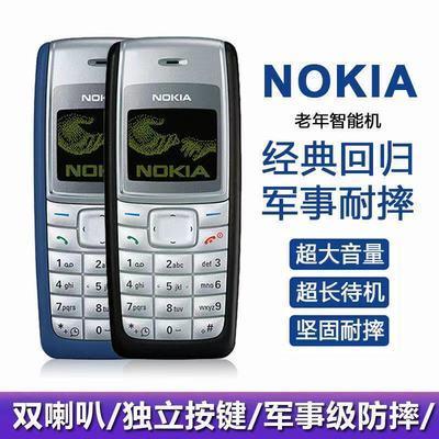 26194/诺基亚移动4G老人手机按键学生备用手机电信老年手机便宜机