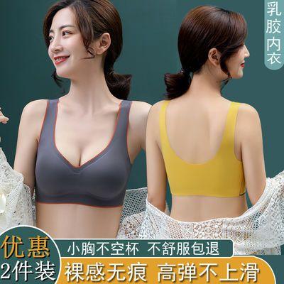 70005/泰国乳胶无痕撞色内衣女防震运动背心小胸聚拢上托防下垂睡眠文胸