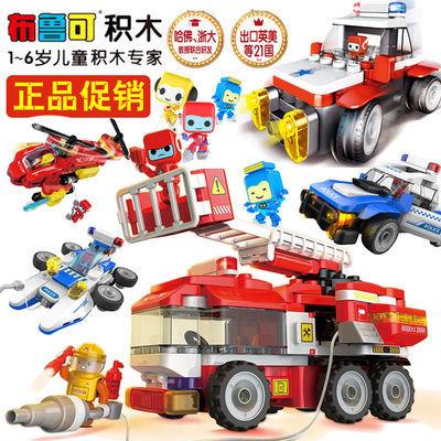 积木玩具男孩3-6岁益智布鲁可战队大颗粒布鲁克遥控消防车女孩玩