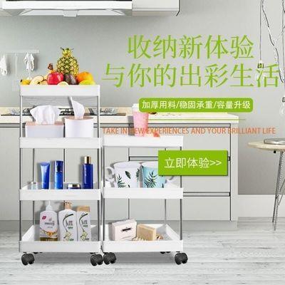 夹缝带轮可移动置物架厨房落地收纳储物架多层浴室卫生间塑料架子