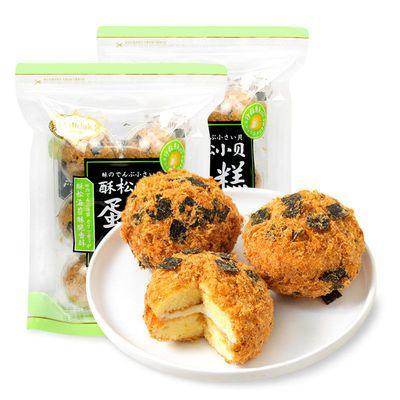 玛呖德海苔肉松味酥松小贝爆浆蛋糕夹心面包零食营养早餐整箱240g