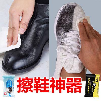 擦鞋神器小白鞋清洁湿巾皮鞋湿巾皮革清洁湿巾免洗去污渍上光滋养