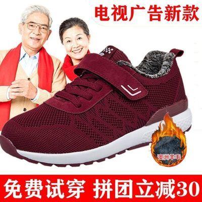 张凯丽老人鞋女正品冬季加厚保暖棉鞋防滑舒适男运动鞋休闲健步鞋
