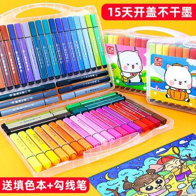 63757/儿童可水洗水彩笔套装24/36/48色画画笔小学生幼儿园彩色笔批发