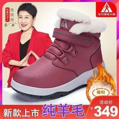 足力健老人鞋妈妈棉鞋女冬季加绒保暖雪地靴加厚羊毛鞋高帮爸爸鞋