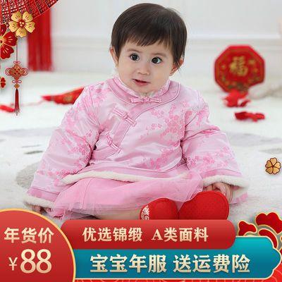拜年服宝宝唐装冬款套装周岁抓周生日礼服中国风刺绣儿童新年汉服