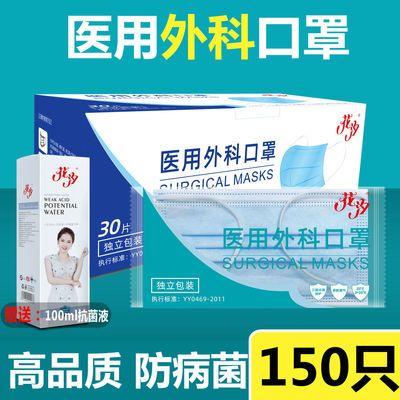医用外科一次性口罩独立包装成人三层防护抗病毒防疫高档现货批发