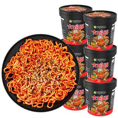 稻花香火鸡面酱料包方便面网红韩式超级变态辣泡面