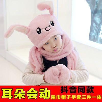 厂家现货抖音帽子同款兔子网红捏耳朵会动的三件套围巾手套一体冬