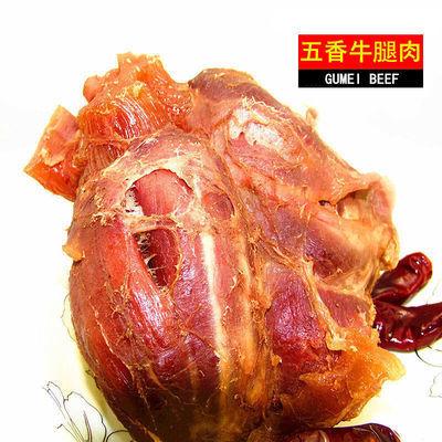 【3斤熟牛肉】内蒙古五香酱牛肉健身黄牛腱子肉卤味零食真空半斤