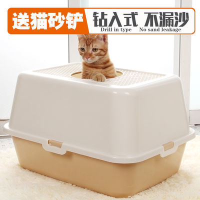 猫砂盆顶入式全半封闭式幼成猫防外溅防臭猫厕所中大号包邮送铲子