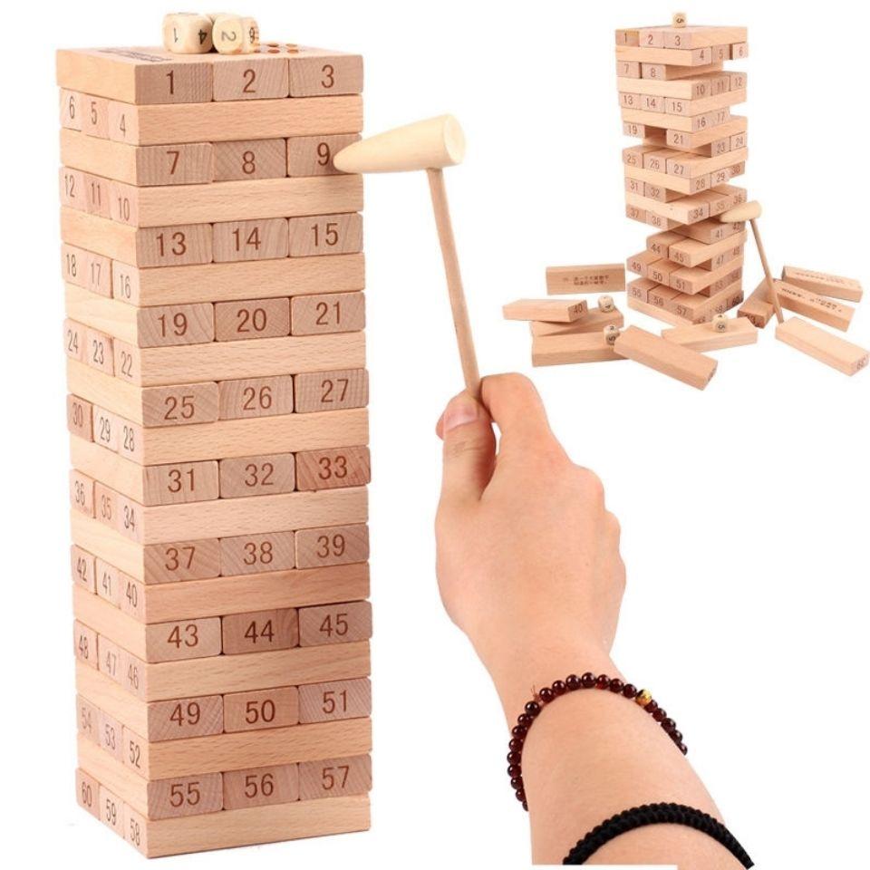 儿童益智层层叠高抽抽积木塔亲子釜底抽薪桌面游戏成人叠叠乐玩具