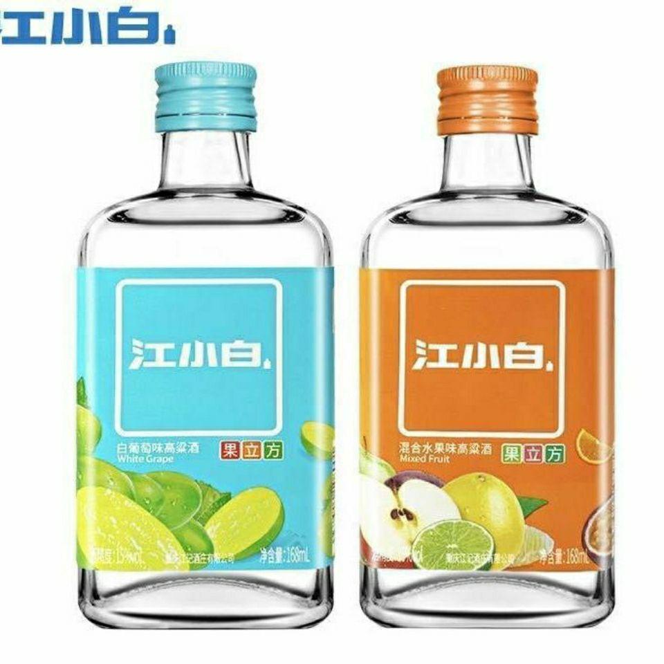54298-【2瓶】江小白水蜜桃味甜酒果味酒高粱酒女士酒正品保真保密发货-详情图