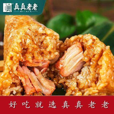 真真老老嘉兴粽子肉粽蛋黄肉粽豆沙甜粽6/10只端午特产早餐速食